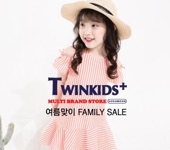 트윈키즈 FAMILY SALE