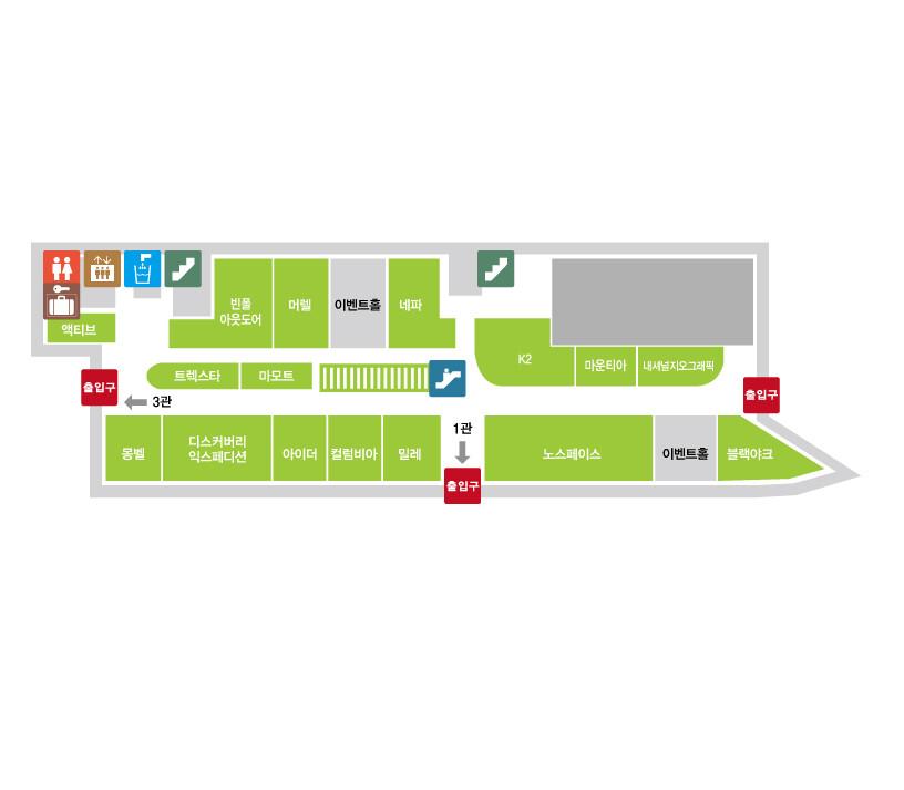 마리오 2관 층별 안내 지도